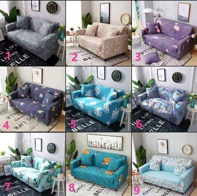 沙發套【RS Home】100%舒適沙發套2人3人4人加送抱枕套發罩涼感被沙發墊床墊保潔墊彈簧床折疊沙發 [2人座]