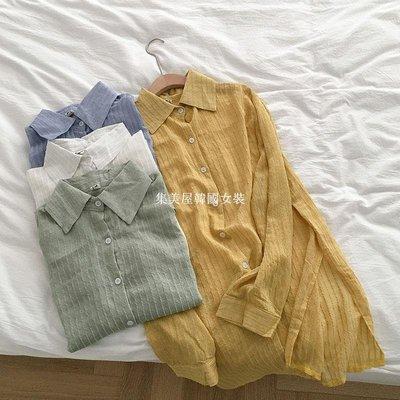 集美屋韓國女裝中長款防曬衫夏季2019新款女正韓網紅小眾設計感襯衫外套條紋襯衣