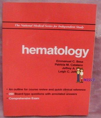 《Hematology》ISBN:0683062220│Williams & Wilkins│Besa