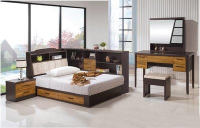 [歐瑞家具]YA126-1-2賽德克積層木雙色3.5尺床組/系統家具/沙發/床墊/茶几/高低櫃/1元起/高品質/最低價