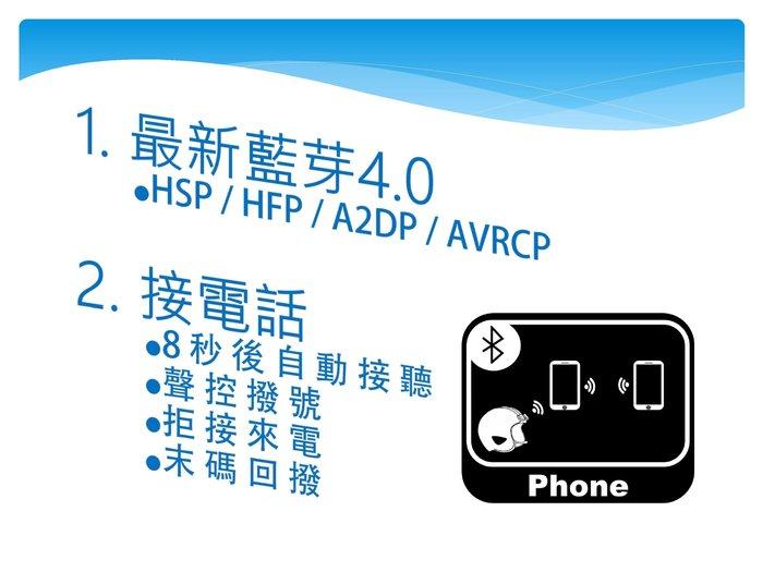 【優惠價】 安全帽 機車 藍芽耳機 雙十一 11.11 無線騎士 情侶款 兩組 真的只要1,349