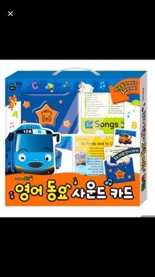 巴士唱歌機