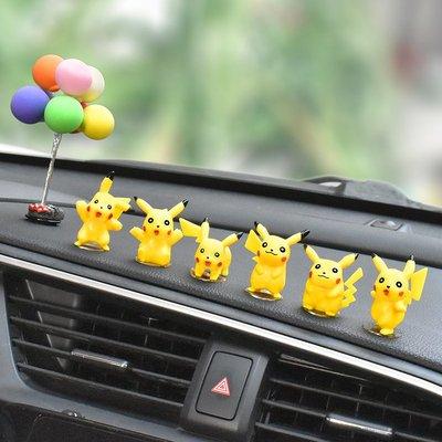 千禧禧居~車內飾品擺件車載裝飾品創意汽車用品車頭內飾個性可愛比卡丘車飾