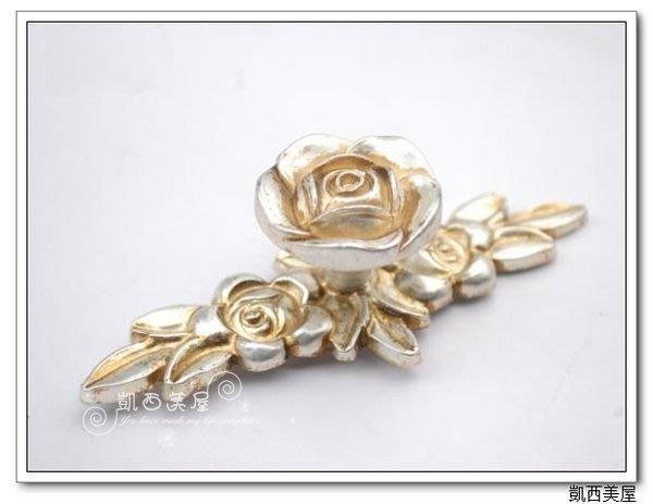 凱西美屋 新古典古銀玫瑰手把 長款玫瑰 單孔手把 長116mm