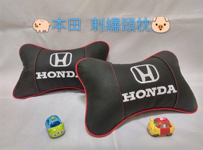 本田 HONDA 汽車頭枕 真皮 透氣 CRV HR-V CITY NSX FIT 日本 台灣 現貨 新品