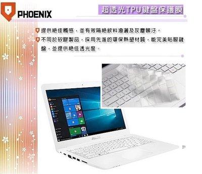 『PHOENIX』ASUS L402 L402WA L402SA 專用 超透光 非矽膠 鍵盤保護膜 台北市
