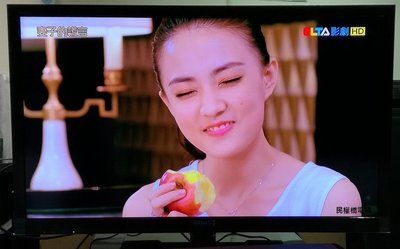 嚴選 SONY日本原裝 LED電視 46吋型 KDL-46EX710 120HZ