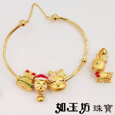如玉坊珠寶  閃耀聖誕四件組  黃金串珠  聖誕價  10980元