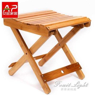 休閒椅 楠竹摺疊凳子便攜式小板凳實木戶外馬紮釣魚椅火車小凳子家用成人 NMS