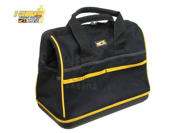 【I CHIBAN 工具袋專門家】一番 JK0302 手提側背包 耐用防潑水 電工袋 工具包 工具袋 硬底 大開口