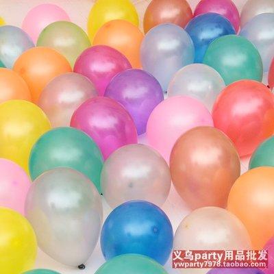 氣球 婚禮道具 節日裝飾 生日裝扮加厚10寸1.5g圓形珠光乳膠氣球裝飾結婚婚禮派對開業慶典拱門氣球
