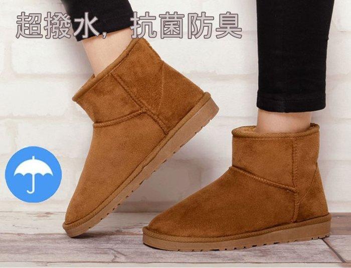 日本女生愛牌 防潑水 日本時尚品牌 雪靴 內刷毛短靴 短筒靴 保暖靴(NXZ1)