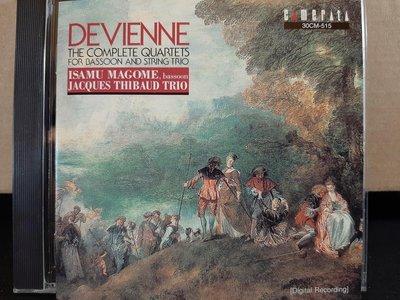 Isamu Magome,Jacques Thibaud Trio,Devienne- Bassoon.qt,馬込勇,提博三重奏,戴維恩尼-巴松管四重奏全曲。
