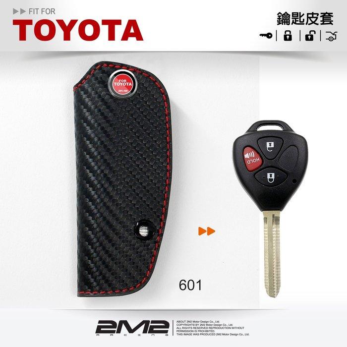 【2M2鑰匙皮套】TOYOTA VIOS ALTIS WISH CAMRY 豐田汽車晶片鑰匙皮套 傳統經典款皮套