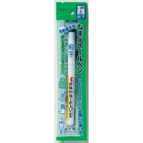 【東京速購】日本製 KAWAGUCHI 黑色 細字 油性 簽字筆