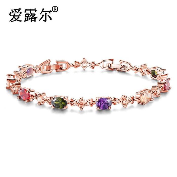 手鏈女甜美氣質時尚橢圓鋯石手鏈水晶飾品 新麗小舖