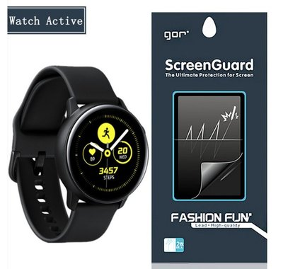 FC商行~ 三星 Galaxy Watch Active GOR 磨砂AG曲面貼膜 曲凝膜