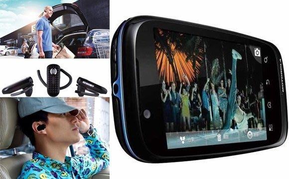 展示機+藍芽耳機☆智慧型Motorola XT531 FIH-FOX 亞太4G可用 觸控機 line 微信 宅配優惠免