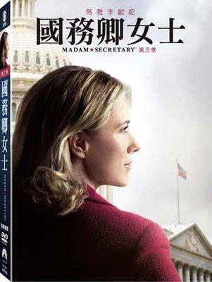 合友唱片 國務卿女士 第三季 Madam Secretary Season 3