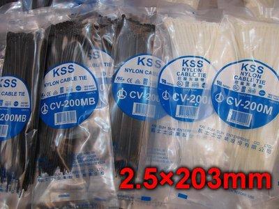 【ToolBox】KSS/凱士士/CV-200M/尼龍束帶/紮線帶/束線帶/束帶/綁線帶/扎帶