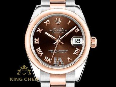 【金宸名錶】ROLEX 勞力士 ROLEX 勞力士 178241 玫瑰金 巧克力面 VI時標鑲鑽款 半金 自 AS089