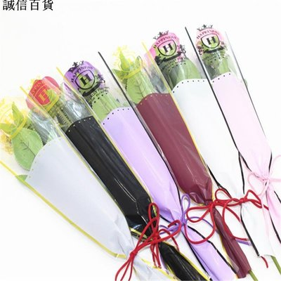 康乃馨單支玫瑰花包裝袋女王單枝袋透明防水鮮花袋子手工一只花袋聖誕 水果 花束 禮品包裝紙 包裝材料滿339出貨