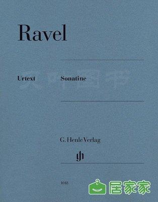 亨樂原版classical 拉威爾 鋼琴小奏鳴曲 Ravel Sonatine HN1018