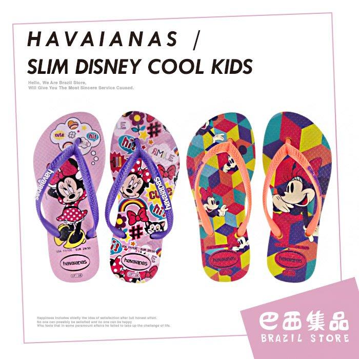 HAVAIANAS 窈窕米妮(孩童)  SLIM DISNEY COOL KIDS 迪士尼聯名款人字拖鞋.巴西集品