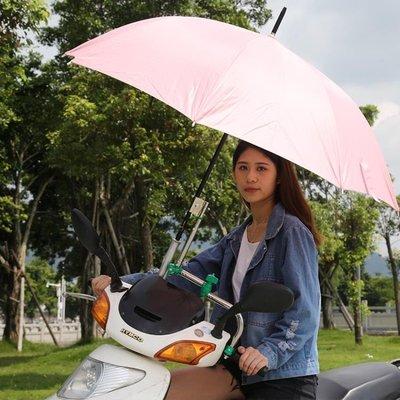 車自行車撐傘架電動車不銹鋼遮陽傘架摩托車加厚雨傘支架 YTL
