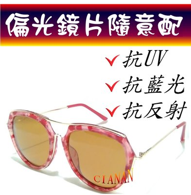麗來偏光太陽眼鏡+UV400 ! 抗藍光 ! 青光眼、黃斑部、白內障擋強光! 3181