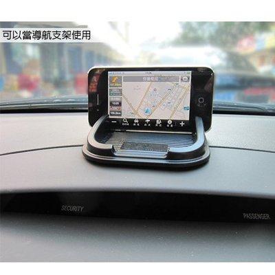 新款汽車防滑墊汽車置物墊多功能手機防滑墊禮品定制防脫落  39