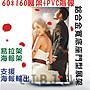 【奇滿來】60*160cm展架+PVC海報輸出 鋁合金...