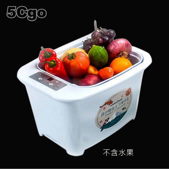 5Cgo【智能】台灣品牌日本科技 臺灣森意水果蔬菜清洗機家用果蔬消毒淨化器自動洗菜機食材淨化機 一鍵定時清洗 含稅