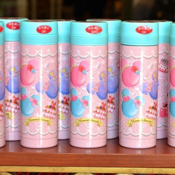 Ariel's Wish-日本東京迪士尼Disne米妮甜點馬卡龍蛋糕baby粉紅色不鏽鋼水壺保溫瓶保溫杯-已斷貨最後一個