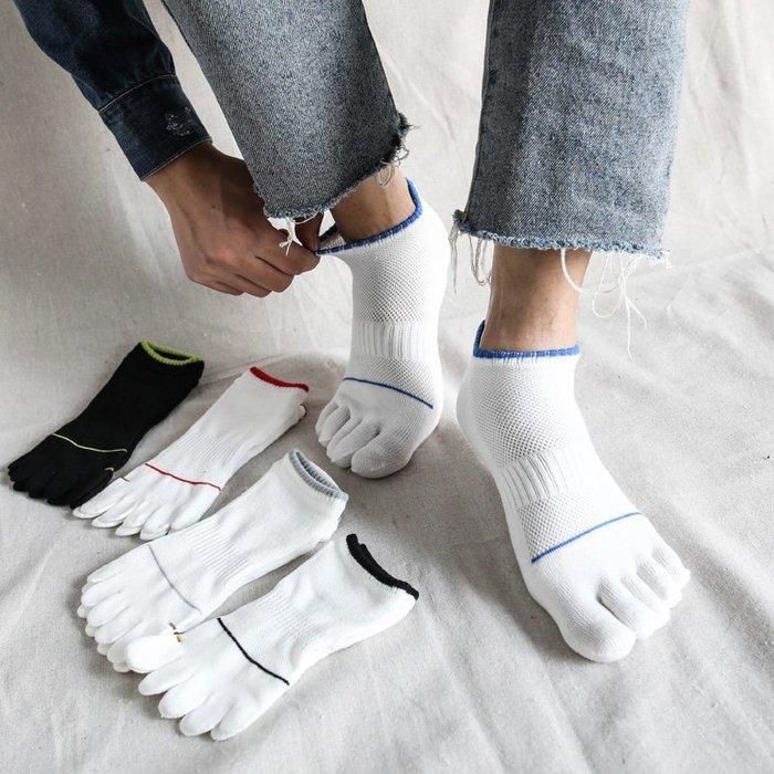 解憂zakka~五指襪 男運動跑步 夏季薄款純棉短筒船襪五趾 吸汗透氣5雙裝