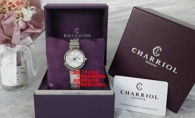 ☆優買二手名牌店☆ CHARRIOL 夏利豪 夏力豪 夏立豪 鋼索 FOREVER 氛彩系列 不鏽鋼 珠母貝 真 鑽 鑽石 錶 手錶 石英錶 全新商品
