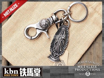 ☆KBN☆鐵馬堂 METALIZE Blessed Virgin Mary Key Chain 大聖母鑰匙圈 銀色