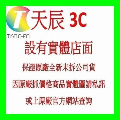 ☆天辰3C☆中和 威剛 4G DDR4-2133 泡殼裝 桌上型 記憶體 終生保固 另有8G 16G 新北市