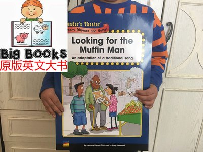 50cm超大地板書 Looking for the Muffin Man 幼兒園劇本big book