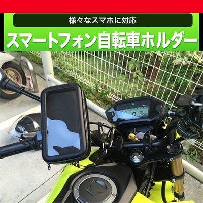 iphone x 7 6 6s plus garmin note 8 gogoro 2支架摩托車手機座防水包重機車導航架