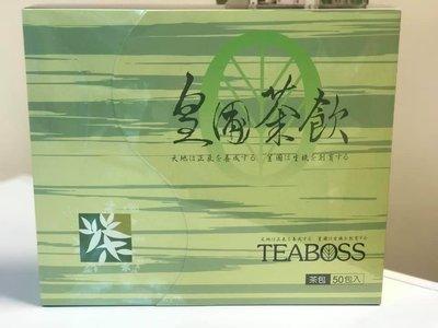 TEABOSS 皇圃茶飲 50包盒裝(每包6公克) *2盒  拍賣價3100元下標送試包/竹北,台北可面交