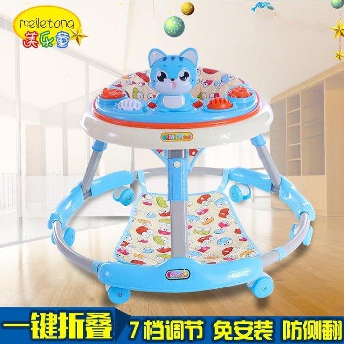 新款嬰兒寶寶學步車多功能防側翻67-18個月帶音樂可折疊助步車YS