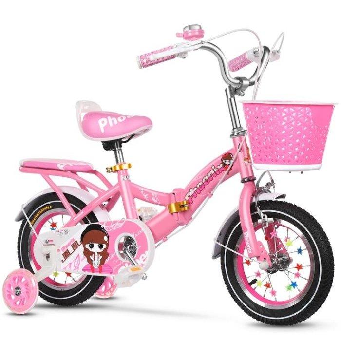 兒童腳踏車 鳳凰兒童自行車12寸14寸歲寶寶腳踏單車男孩女孩小孩童車-奇妙世界Al免運 新品