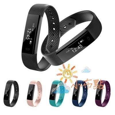 智慧手環防水智慧藍芽運動手環來電提醒信息推送睡眠質量監測