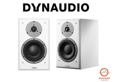 展樂音響- Dynaudio Emit M20 書架式喇叭
