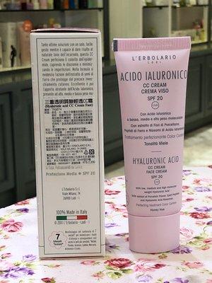 蕾莉歐 三重透明質酸輕透CC霜-亮膚色 50ml 特價 (百貨專櫃品)