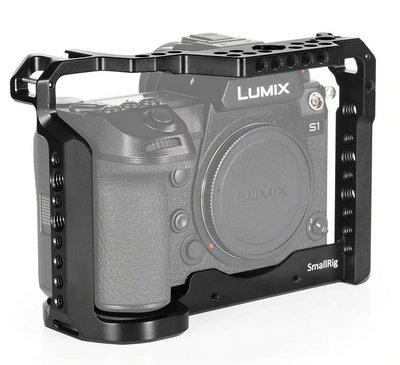 *大元 新北*【Vlog配件】SmallRig 斯瑞格 CCP2345  Panasonic S1/S1r 相機兔籠