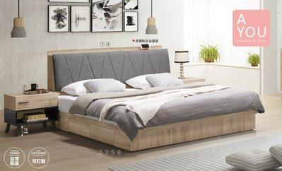 慕尼黑6尺雙人床 促銷價19200元(免運費)【阿玉的家2020】