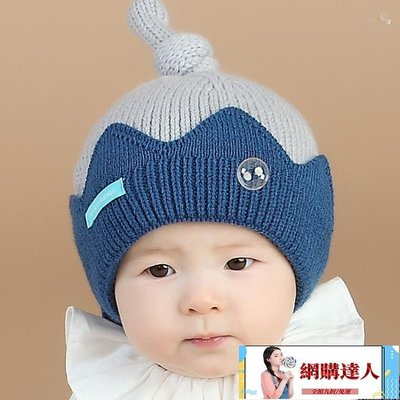 寶寶秋冬皇冠造型毛線帽加絨款兒童帽子套頭帽新生兒胎帽第【網購達人】