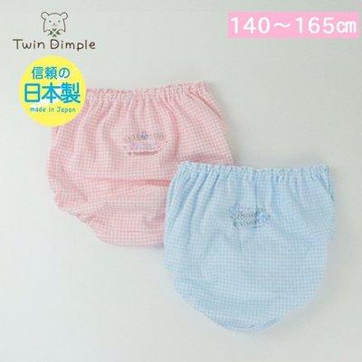 *kind親子雜貨*日本製 Twin Dimple 女童 兒童 100%棉 內褲組 2件一組 140/160cm【現貨】